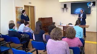 В Юрьеве провели семинар для новгородских родителей, воспитывающих детей-аутистов