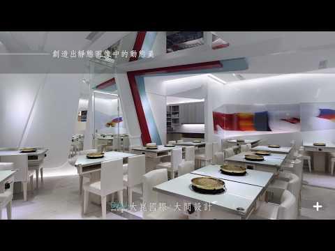 空間的衣賞韓國料理餐廳