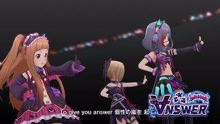 「デレステ」∀NSWER (Game Ver.) 市原仁奈、早坂美玲、白坂小梅 SSR (ANSWER)