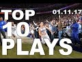 Top 10 NBA Plays of the Night 011117