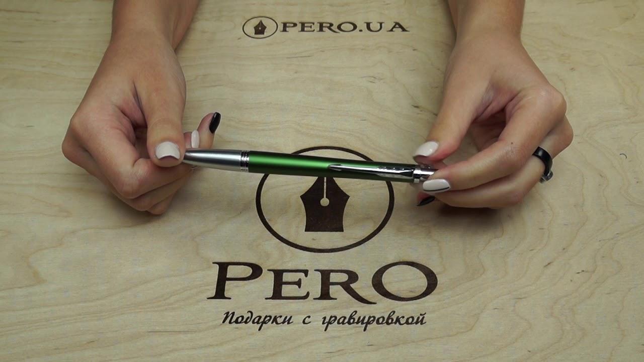 Шариковая ручка Parker URBAN 17 Premium Green CT BP 32 632
