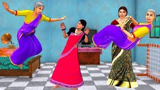 অহঙ্কারী দাদী ||  Rupkothar Golpo || Thakumar Jhuli | Bed time Stories Bengali | Choti Tv Bengali