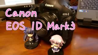 プロ機デビュー! Canon EOS 1D MarkⅢがやって来た 開封編