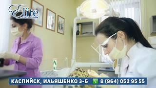 Стоматология Элит Каспийск (tvoiformat.ru)