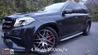 Mercedes-Benz GLS - аренда авто в Киеве. SevenCars