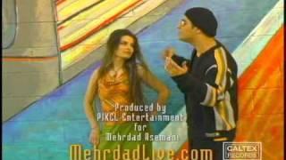 موزیک ویدیو جادوی عشق