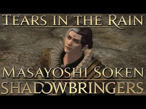 FFXIV: Shadowbringers OST - Tears in the Rain