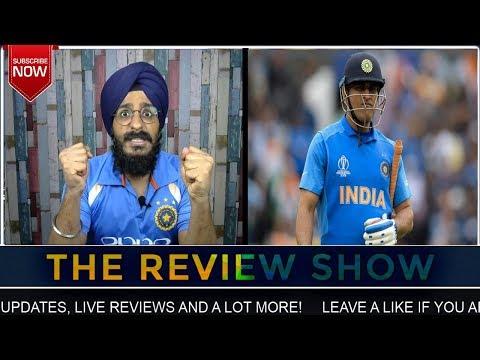 India VS New Zealand Match REACTION | M S DHONI | Semi Final Match | CWC19 | IND VS NZ | AUS VS ENG