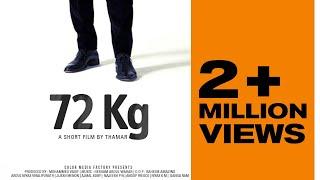 72 Kg   Award winning short film by Thamar   Samsung Note 5   Dubai International film Festival
