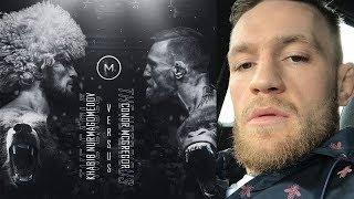ВОЗРАЩЕНИЕ МАКГРЕГОРА В UFC РАДИ БОЯ С ХАБИБОМ НУРМАГОМЕДОВЫМ НА UFC 229!