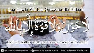 Beautiful ZIKR Of Allah | La Hawla Wala Quwwata Illa Billah | Saad Al Qureshi