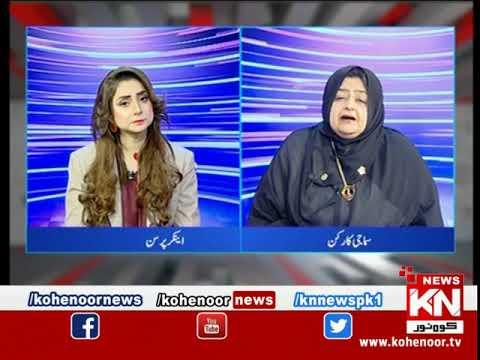 Kohenoor@9 With Dr Nabiha Ali Khan 29 December 2020 | Kohenoor News Pakistan