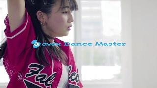 avex Dance Master / 2017 PR MOVIE Ver.1