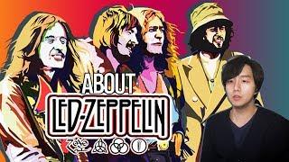 최고 존엄 밴드 레드제플린(led Zeppelin)에 대해서 알아보자!   당민리뷰