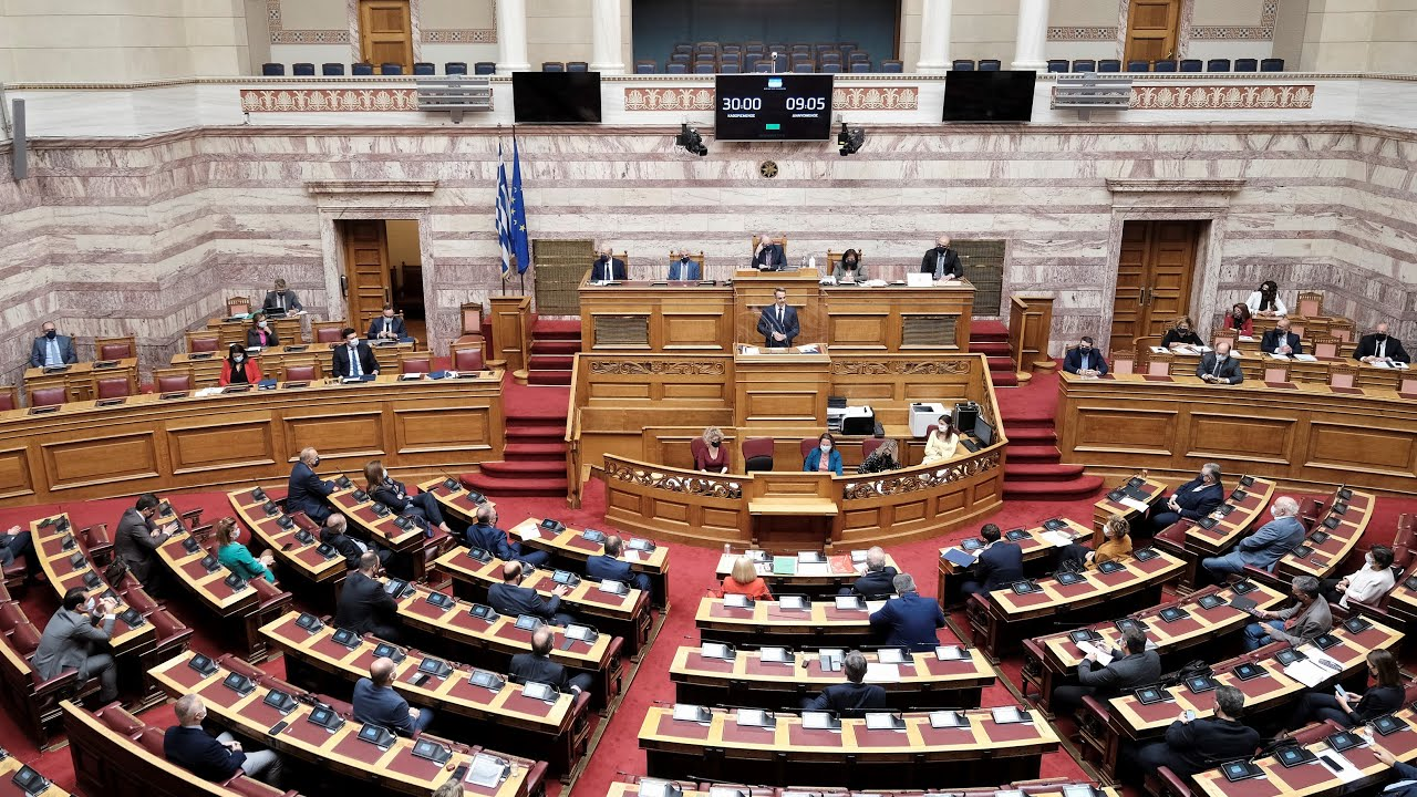 Ομιλία Κ. Μητσοτάκη στη Βουλή για την κυβερνητική πολιτική σχετικά με την αντιμετώπιση της πανδημίας