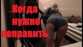 GTFOBAE Убирается в новой квартире