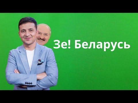 Лукашенко предложил сыну стать президентом. НУ И НОВОСТИ! #53 видео