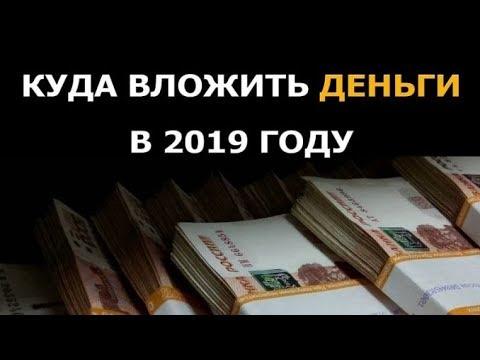Стратегии форекс 2013 скачать бесплатно