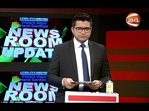 Newsroom Update | নিউজরুম আপডেট | 1 July 2020
