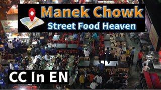 Manek Chowk: Ahmedabad, Gujarat | Night Food Market