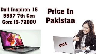 Dell Core I7 Laptop Price In Pakistan Free Online Videos Best