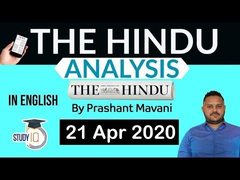 English 21 April 2020 - The Hindu Editorial News Paper Analysis [UPSC/SSC/IBPS] Current Affairs