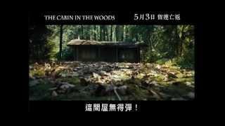 屍營旅舍電影劇照1