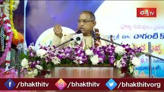 తినే సమయంలో ఈశ్వరుడు ఇలా మాట్లాడుతాడు | Brahmasri Chaganti Koteswara Rao | Bhakthi TV