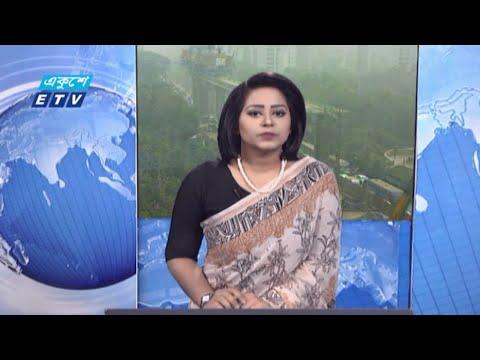 02 PM News 2021 || দুপুর ০২টার সংবাদ || 24 January 2021 || ETV News
