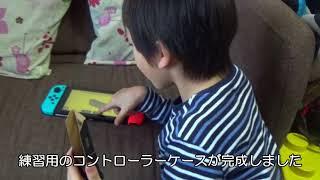 ニンテンドーラボのバイクの製作 【Nintendo Labo】