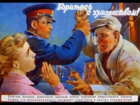 Хулиганство. Уголовный Кодекс Республики Казахстан