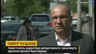 Краснодарский доптранспорт на Радоницу оборудуют табличками «На кладбище»