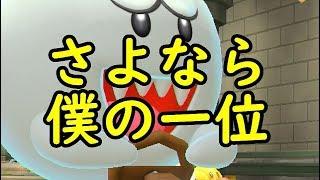 日本代表が解説っぽく実況するマリオカート8DX #111