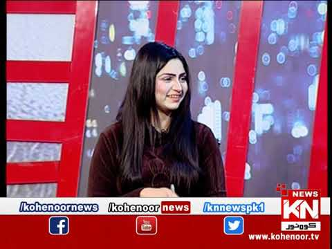 Kohenoor@9 20 January 2020 | Kohenoor News Pakistan