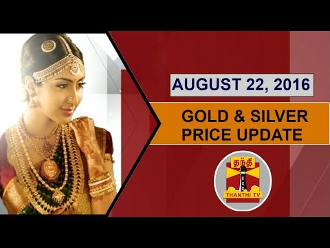 -22-08-2016-Gold-Silver-Price-Update--Thanthi-TV