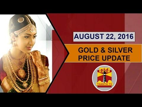 -22-08-2016-Gold-Silver-Price-Update--Thanthi-TV