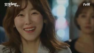 [FMV] Another Miss Oh OST- Uneasy Romance [ Türkçe Altyazılı]