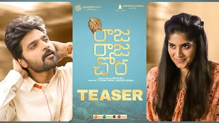 Raja Raja Chora Teaser   Sree Vishnu, Megha Akash, Sunainaa   Hasith Goli   Zee Cinemalu