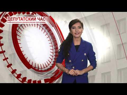 НОВОСТИ 360° Дубна 02.10.2019