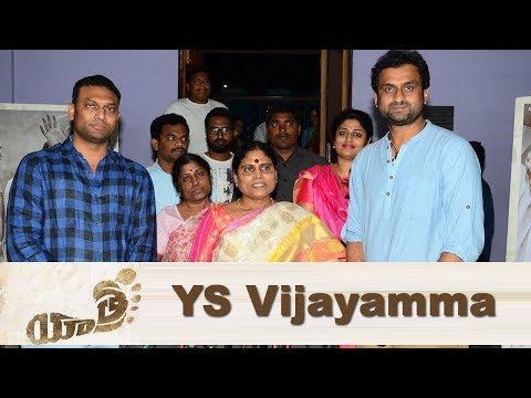 ys-vijayamma-pressmeet-about-the-movie-yatra