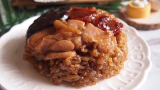 How to make Easy Glutinous Rice w/ Chicken 糯米鸡 Lor Mai Gai
