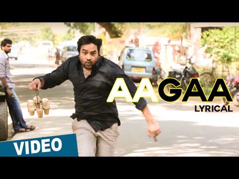 Aagaa