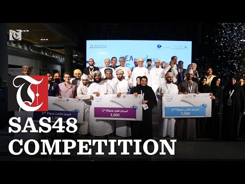 Video: Oman's ITA, Bank Muscat organise Sas48 hackathon