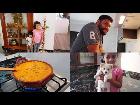Barbecue Party - Family Lunch Vlog - நாட்டு கோழி
