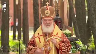 Проповедь Патриарха Кирилла в Неделю 7-ю по Пятидесятнице в Алапаевске