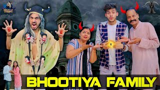 BHOOTIYA FAMILY    Middle Class Family    Sumit Bhyan