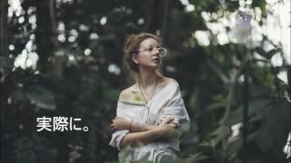 La Soülchyld 魂 - You Should Know Better 魂