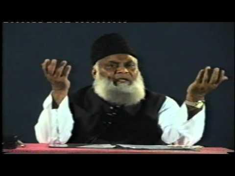 25/47- Tafseer Surah Al-Baqarah By Dr. Israr Ahmed