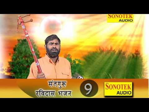 Download Sant Ravidas Bhajanmala Vol 9 Mahatma Subhash Das HD Mp4 3GP Video and MP3