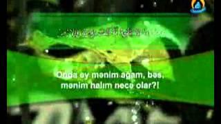 Kumeyl duası (azəricə və ərəbcə altyazılı)
